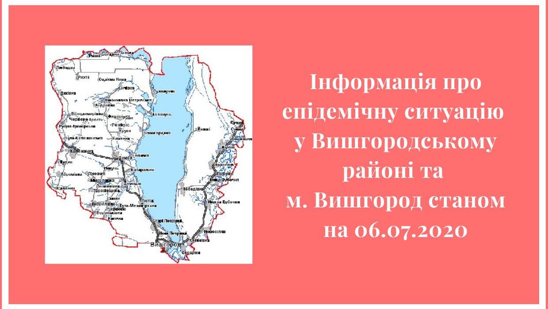 На Вишгородщині за вихідні -- сім нових випадків COVID-19 - статистика, коронавірус, київщина, Вишгородсьий район - RDA Kovid