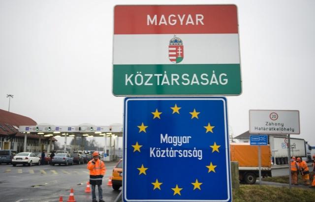 З наступної середи українцям заборонять в'їзд до Угорщини - Україна, Угорщина, транскордонні поїздки, коронавірус, кордон, заборона в'їзду, в'їзд до Угорщини - Ugorshhyna kordon