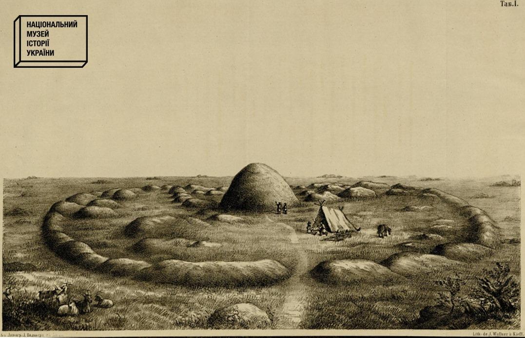 175 років тому Тарас Шевченко долучився до розкопок кургану на Васильківщині -  - Vyglyad kurganu Perepyatyha.
