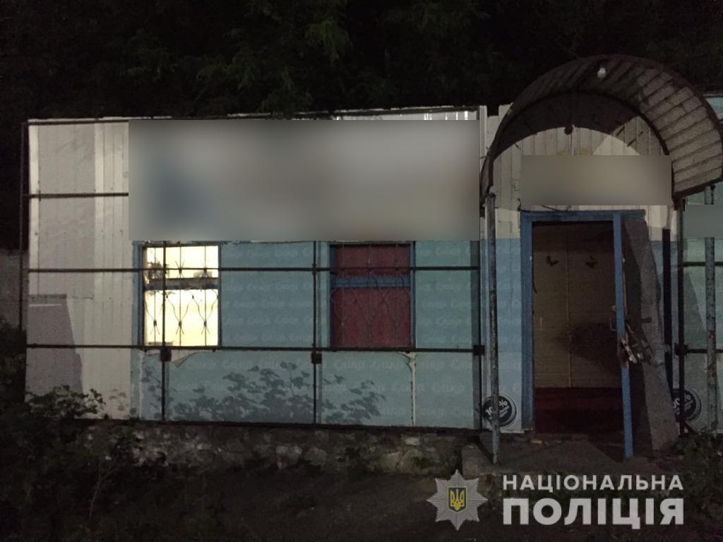 У Таращі припинили роботу нелегального грального закладу - Тараща, поліція Київщини, гральний бізнес - WhatsApp Image 2020 07 10 at 13.16.45 3