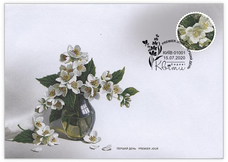 В Україні з'являться поштові марки із запахом лаванди - Укрпошта, марка, Лаванда, квіти - ZHasmyn marka