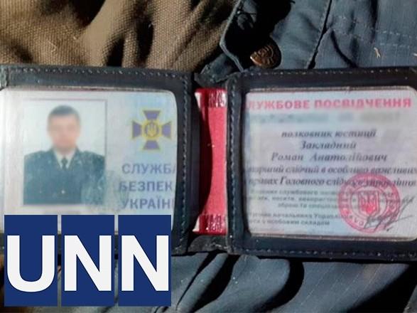 У Києві знайшли мертвим чоловіка із посвідченням СБУ - СБУ, Поліція, Головне управління СБУ у Києві та Київській області - f3d4580c4db201fa8ab8b1cd3e9b4179c73296ba