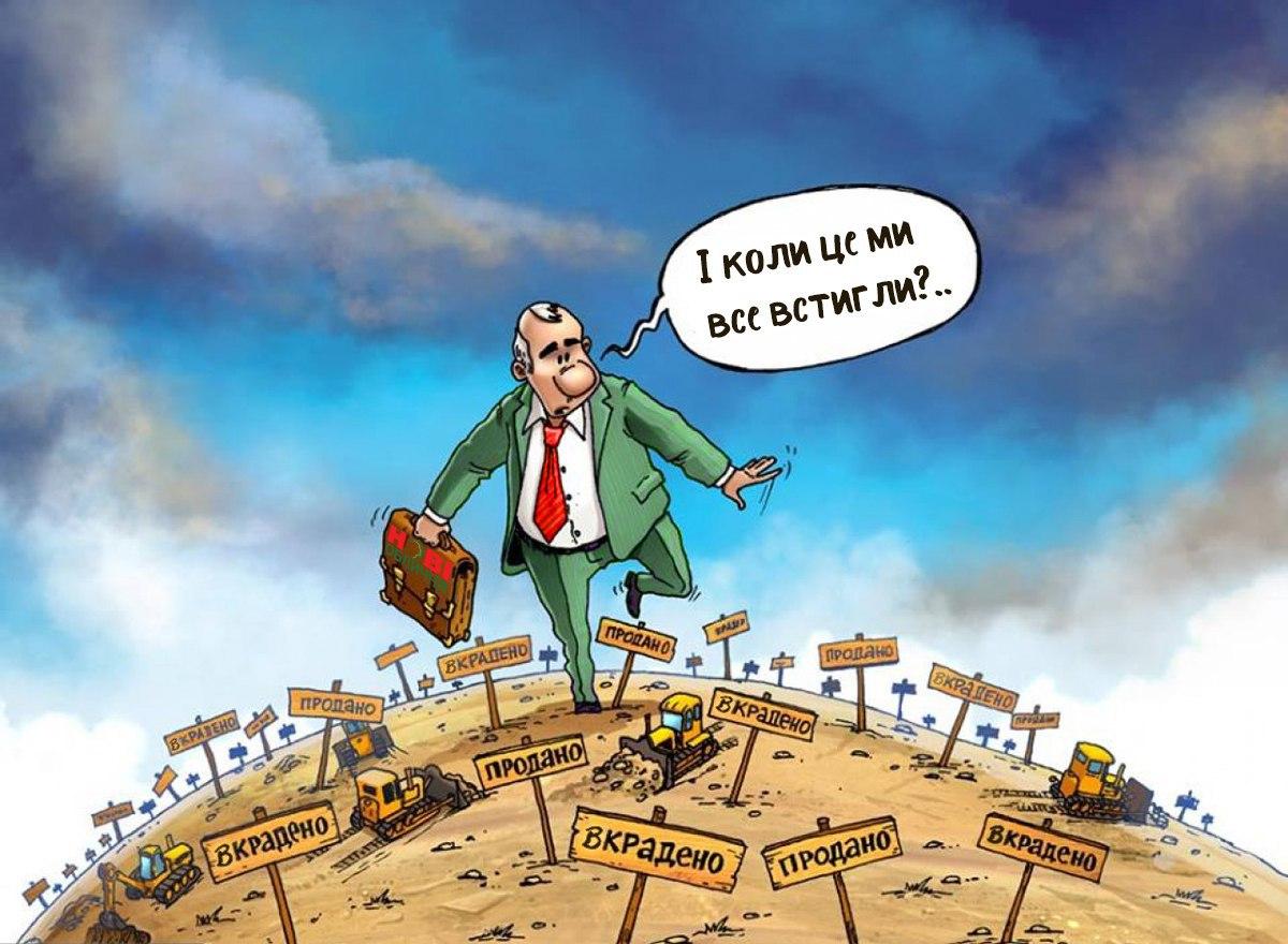 «Нові обличчя»: політичні банкрути з Ірпеня  шукають крайніх -  - fc63a74e c40e 44d1 85c1 be0d35020d70