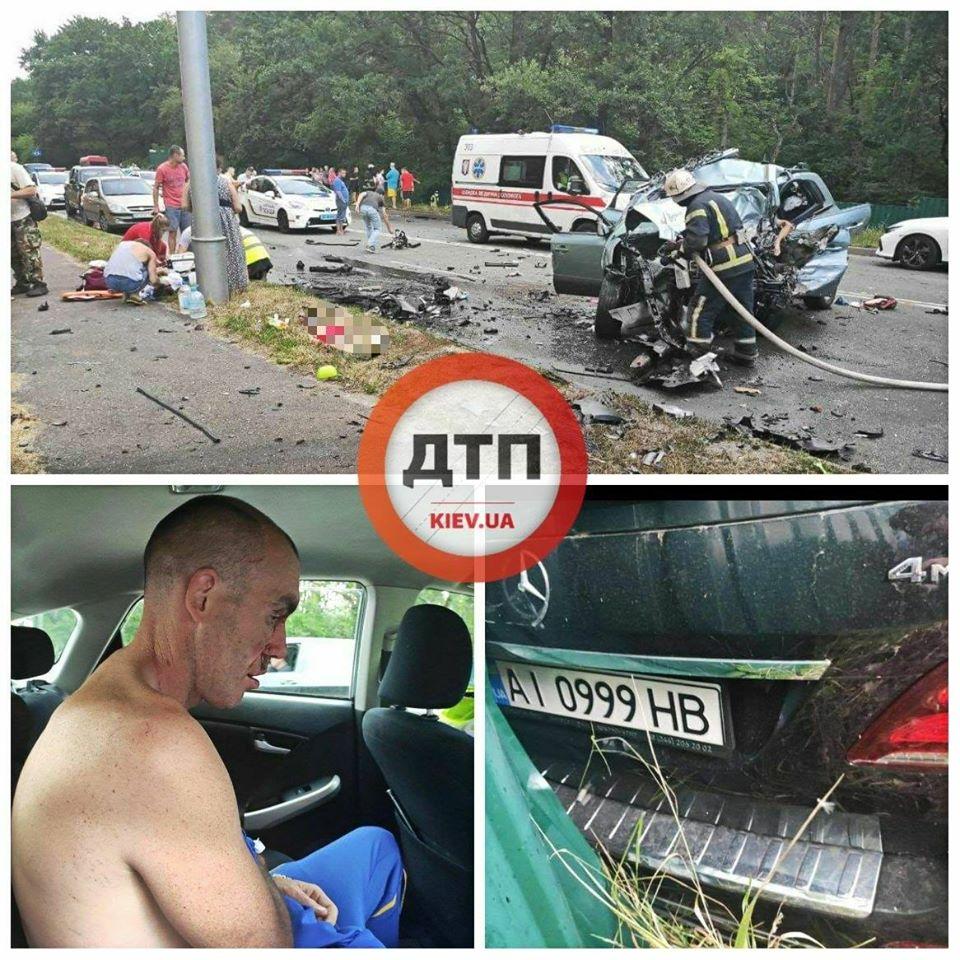 З'явилося фото родини, яка загинула під Києвом з вини п'яного водія - Поліція, Обухів, Козин, ДТП - oBUHIV2 1