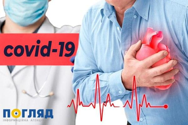 Що страшніше: інфаркт чи коронавірус? -  - photo 2020 07 03 13 41 10
