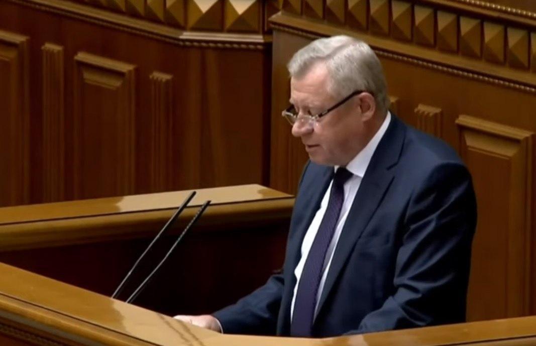 Парламент звільнив очільників Нацбанку та Антимонопольного комітету України - НБУ, ВРУ - photo 2020 07 03 17 01 16