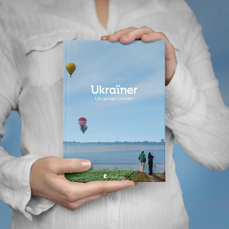 Читачі придбали 13 тисяч книжок Ukrainer -  - 03 e1570521853905