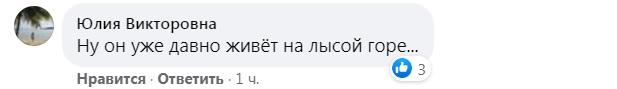 На вулицях Києва бачили лося (ВІДЕО) - лось європейський, лось - 04 los3