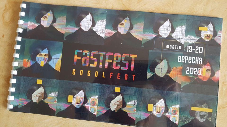 Стала відома програма фестивалю FastFest GogolFest, що відбудеться у Фастові - Фестиваль, Фастів - 101964648 2963473290437423 4900188613901287424 o