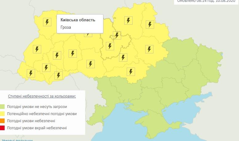 Гроза, злива та град: на Київщині оголошено штормове попередження - погода, злива, гроза, град - 10 groza