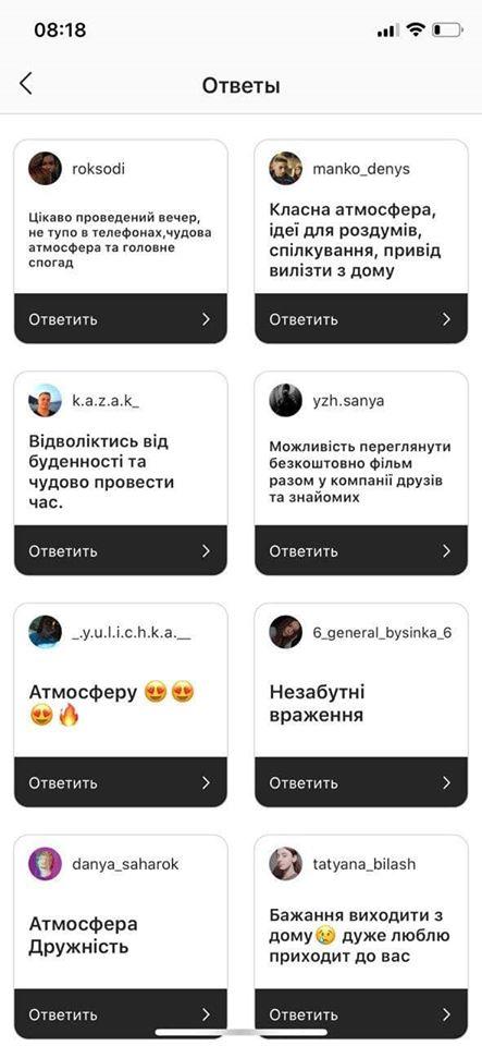 У Борисполі показують кіно просто неба - кіно, Бориспільщина, Бориспіль - 116339607 3555607591130449 3162216735420191463 o