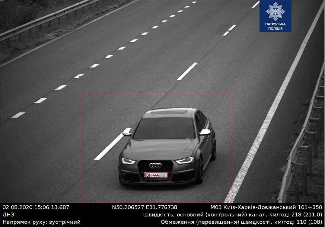 До 218 км/год: минулого тижня на дорогах зафіксували нові антирекорди швидкості - антирекорди на дорогах - 117116891 2666303463638171 4509614988180284710 o