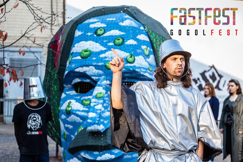 Стала відома програма фестивалю FastFest GogolFest, що відбудеться у Фастові - Фестиваль, Фастів - 117237284 619532795364289 5454109939483319635 o