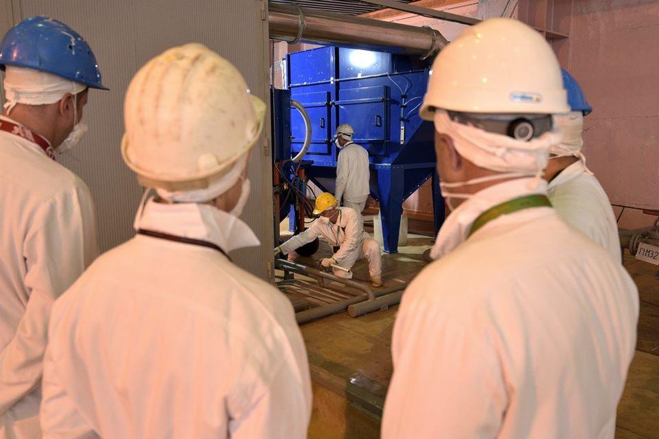 На Чорнобильській АЕС презентували найсучаснішу технологію очищення металу - ЧАЕС - 117386991 3728181680545256 7533513919213258983 o