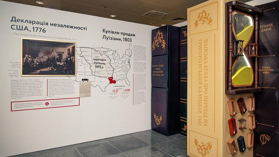 У аеропорту «Бориспіль» відкрилася виставка «Сила підпису» - Книги, виставка, аеропорт «Бориспіль» - 117628122 3483012898383911 7991424565056305913 o