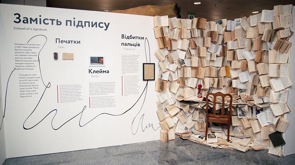 У аеропорту «Бориспіль» відкрилася виставка «Сила підпису» - Книги, виставка, аеропорт «Бориспіль» - 117661490 3483012525050615 748393109105132100 o