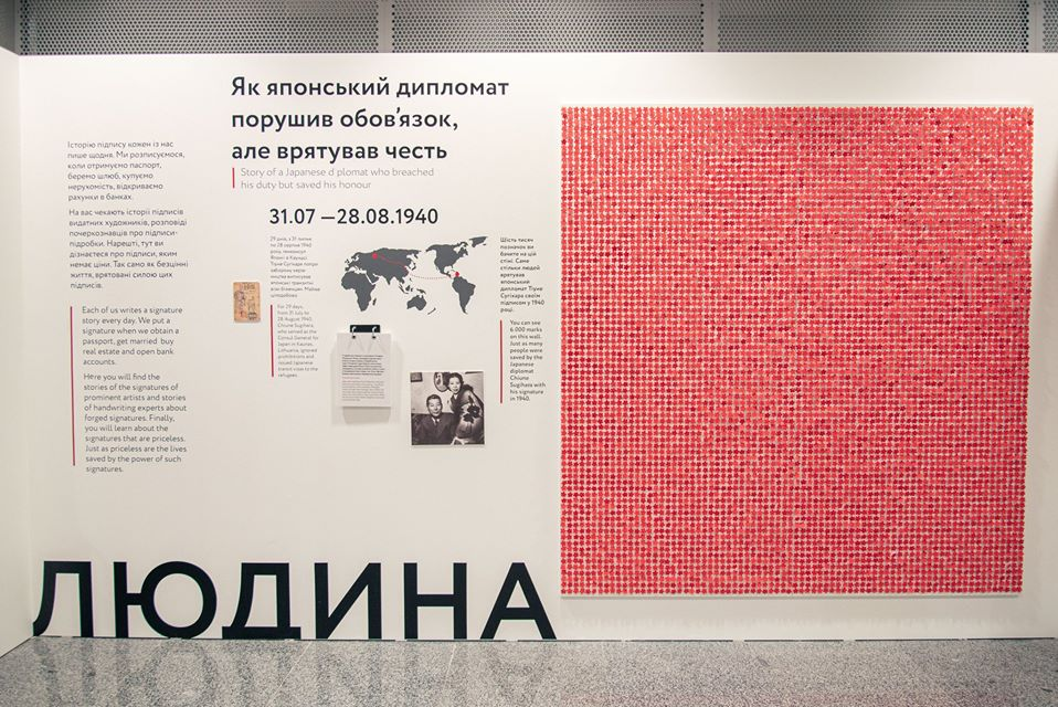 У аеропорту «Бориспіль» відкрилася виставка «Сила підпису» - Книги, виставка, аеропорт «Бориспіль» - 117754129 3483014865050381 38778106296418512 o