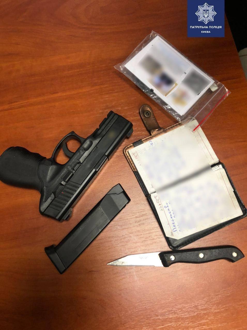У Києві затримали стрілка по машині поліції -  - 118179985 769026980511041 7179783943367344475 o