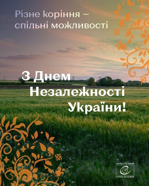 В Україні стартувала iнформаційна кампанія «Різне коріння – спільні можливості» -  - 118481253 2773645862913994 3067481127262446934 o
