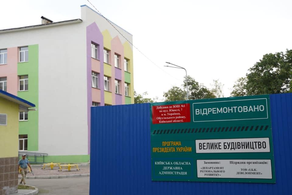 Недоліки добудови школи в Українці пообіцяли терміново усунути -  - 118517910 2342029142771887 6003781728903141364 n