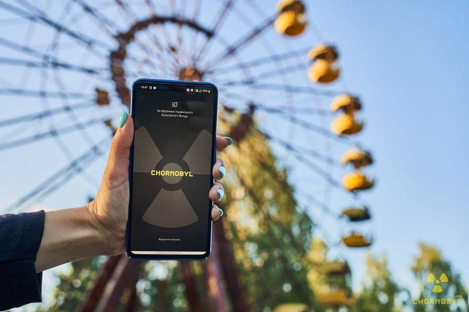 Подорожувати зоною відчуження ЧАЕС можна буде віртуально - ЧАЕС, Прип'ять, Зона відчуження - 118558528 140237104407504 5552903134747687210 o