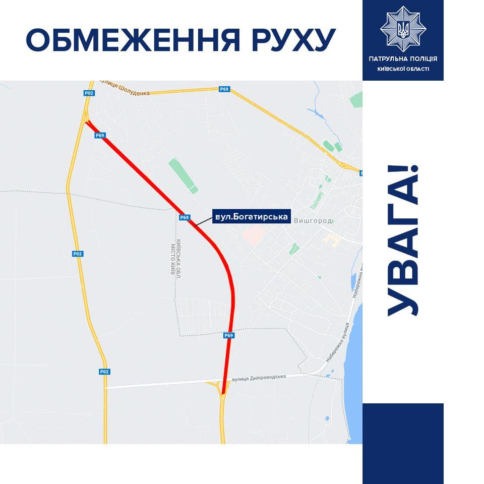 На околиці Києва обмежать рух вулицею Богатирською через кінозйомки -  - 118601986 1862354643938120 7420105961723938782 o
