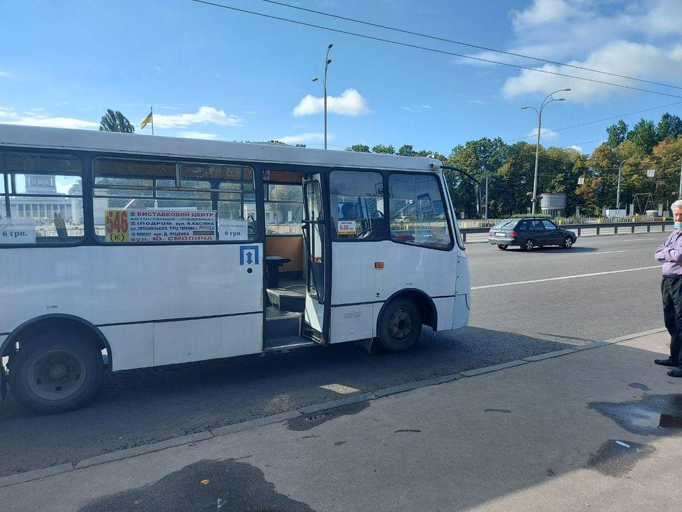 У Києві спритники вигадали маршрут 546-к і возили ним пасажирів - Маршрутка, КМДА, Київ - 118627067 3249635161769805 3778634383814121146 o