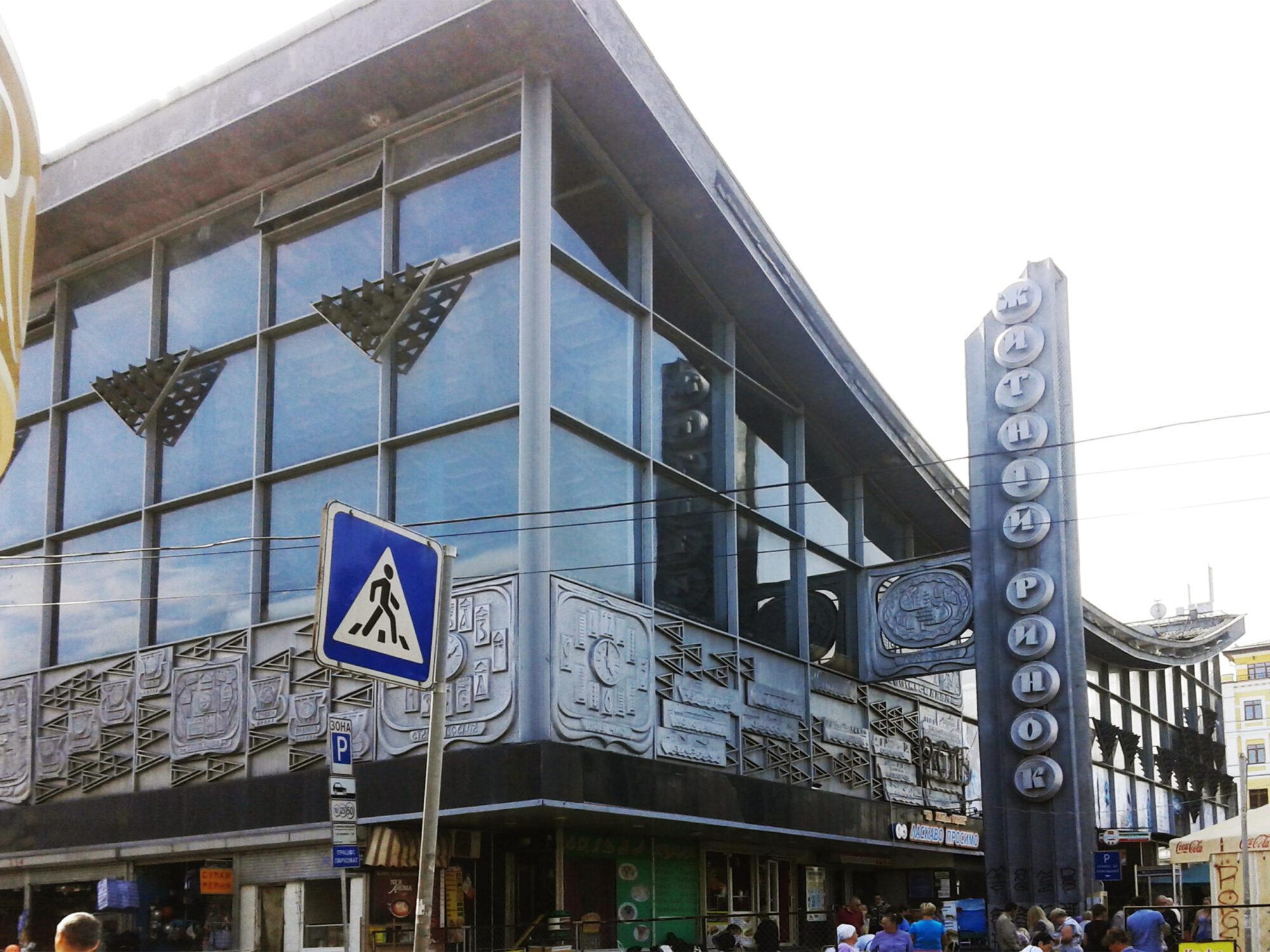 Посадовицю київського Житнього ринку підозрюють у розтраті понад 250000 грн -  - 13411 2000x1500