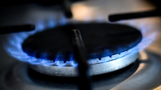 В Україні зросла ціна на газ для населення - ціна на газ, Україна, Нафтогаз - 1573038308 methode times prod web bin e17a39e4 7bec 11e9 bed7 b51375720f1f