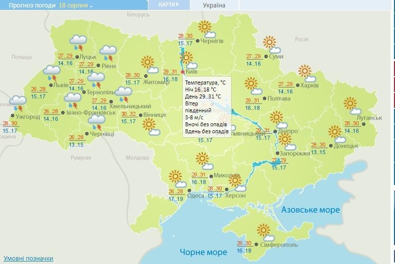 18 серпня погода на Київщині: спека та надзвичайний рівень пожежної небезпеки - прогноз погоди, погода - 18 pogoda