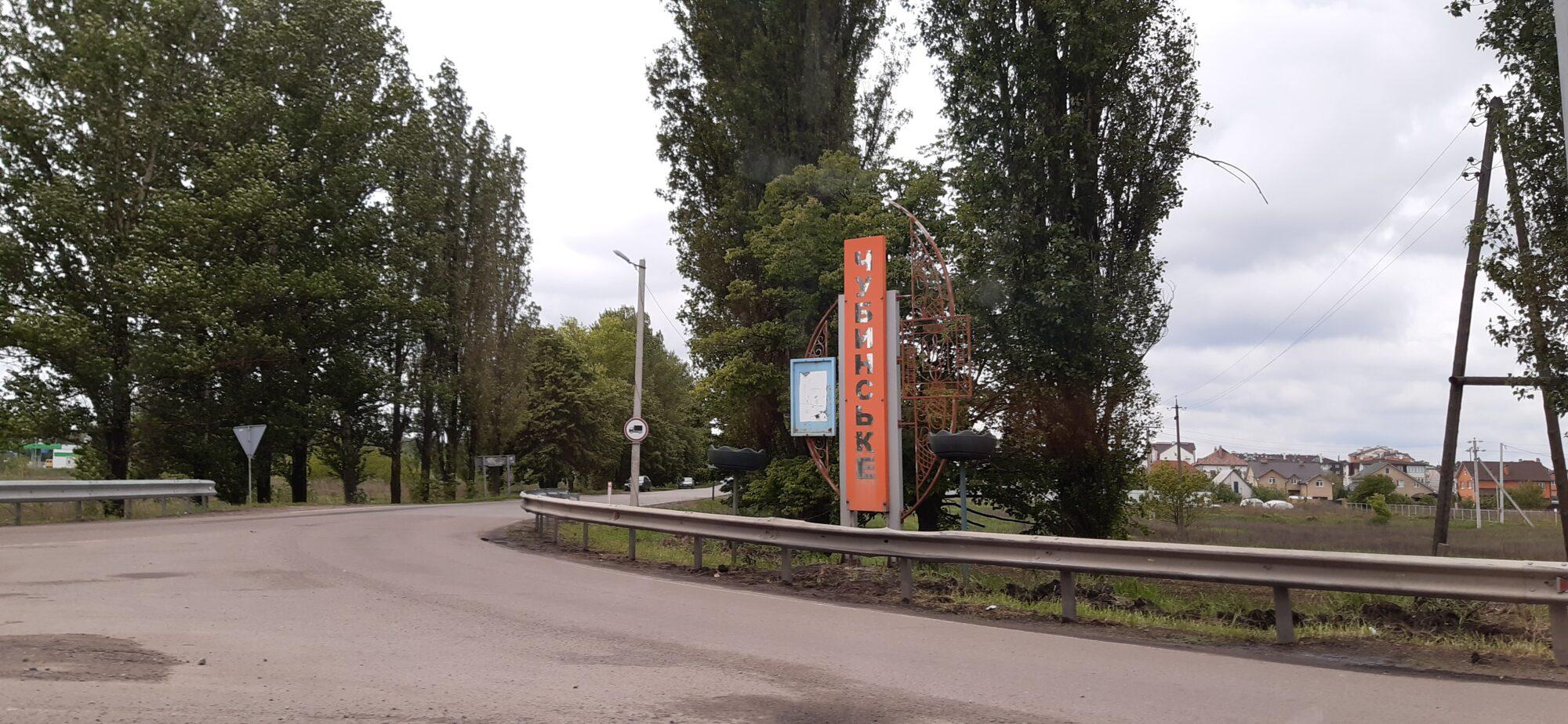 На Бориспільщині із розплідника втекла рись - Чубинське, втеча - 20200526 142139 2000x924