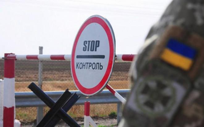 Україна закриває кордони для іноземців - Україна, коронавірус, кордон - 20200707105430