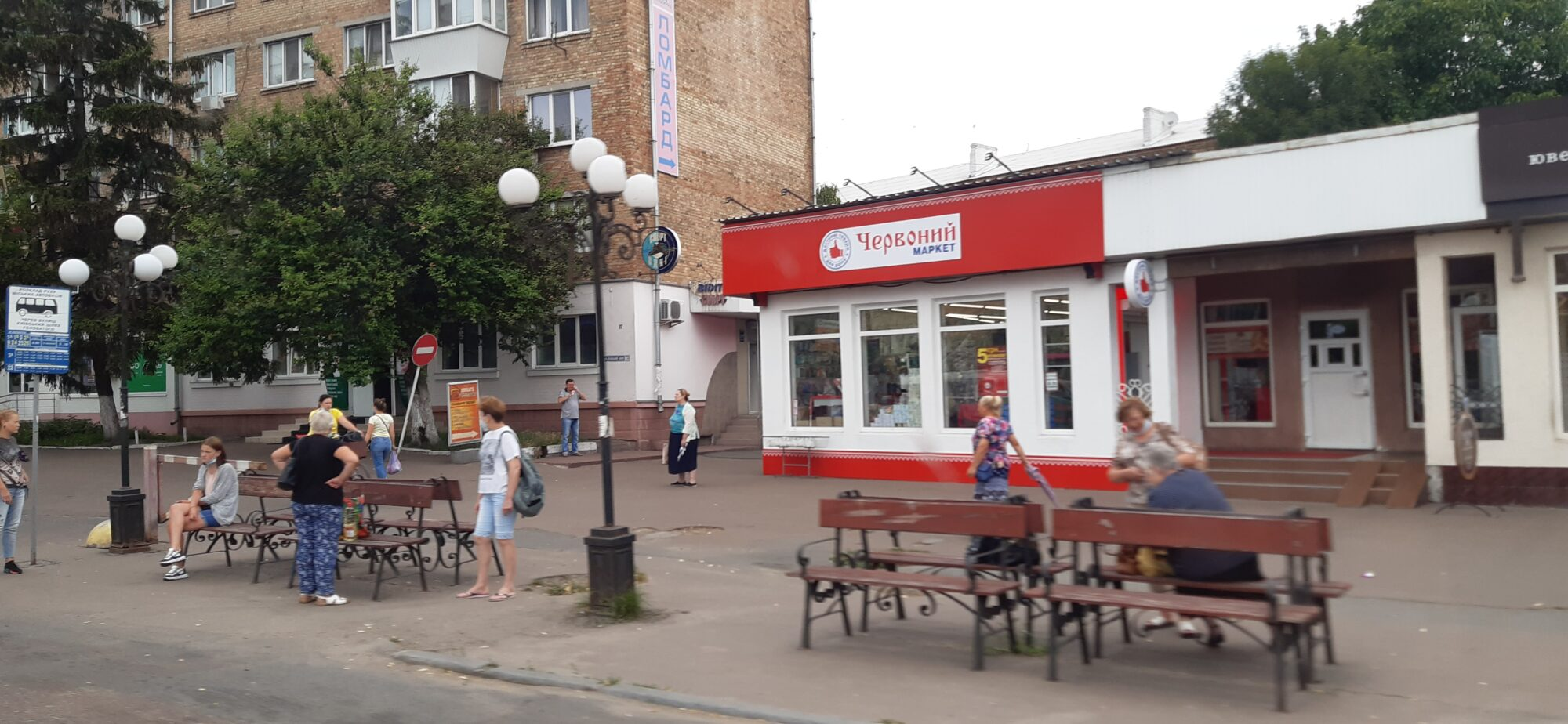 У Борисполі середня зарплата вища, ніж по всій Київщині - статистика, Населення, зарплата, Бориспіль - 20200707 112811 2000x924