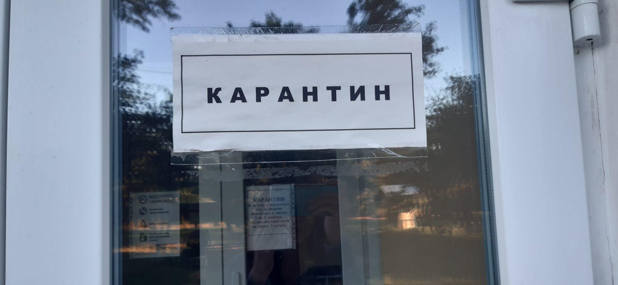 В Україні продовжили адаптивний карантин - уряд України, Україна, коронавірус, карантин - 20200802 193654 2000x924