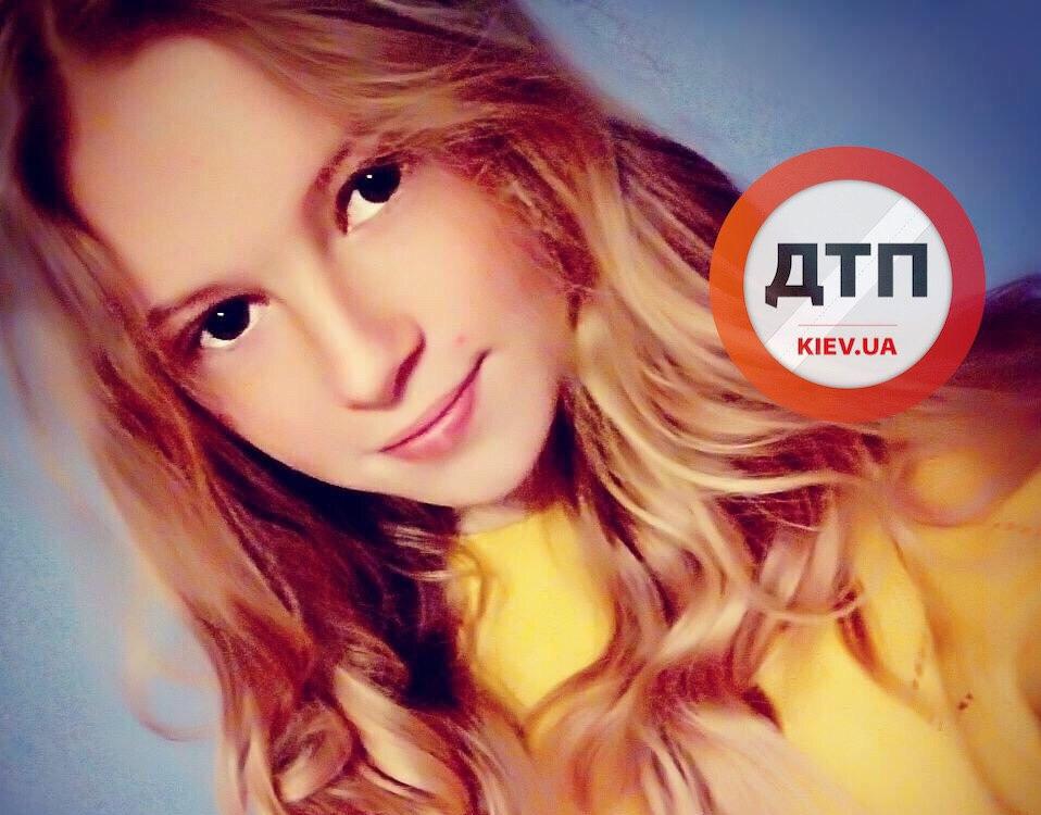 У що одягнена - невідомо: у Києві розшукують дівчину - розшук - 20200810 065701 1