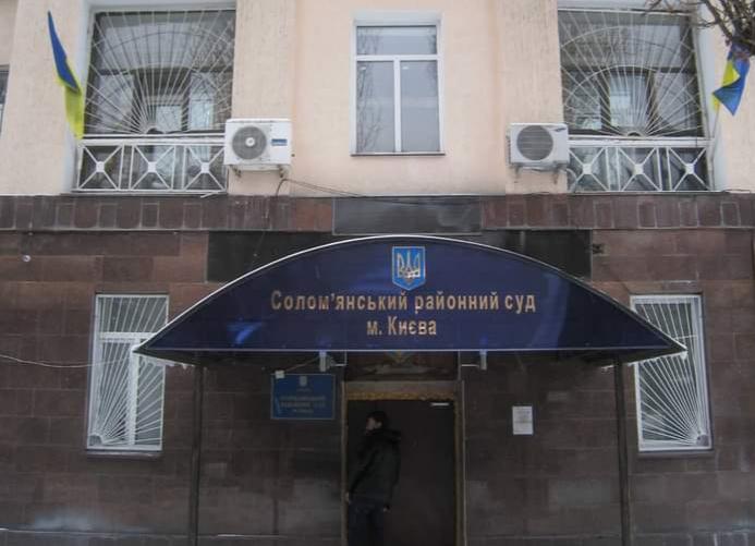У столиці шахраї привласнили спадщину померлої бабусі - шахраї, квартира - 20200813 142922