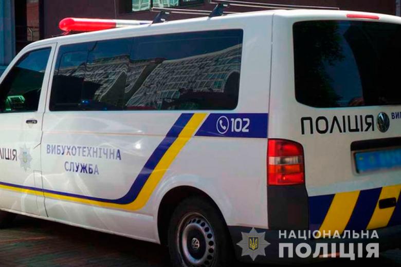 У Києві «замінували» аеропорт, метро та мости: поліція перевіряє об'єкти -  - 24 myny