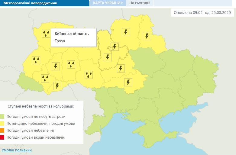 Через погодні умови на Київщині оголошено «жовтий» рівень небезпеки -  - 25 zhovtyj