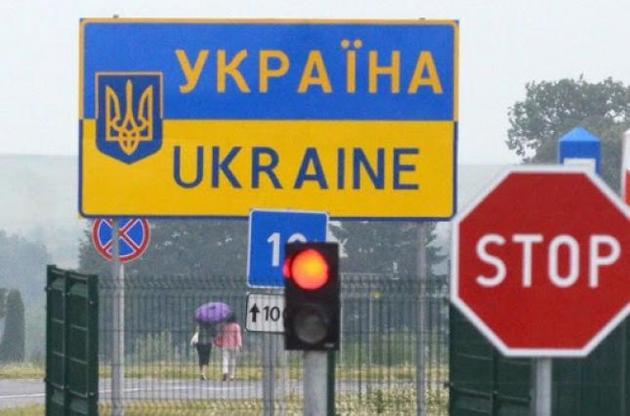 Для українців відкриті кордони 38 країн - українці, кордони, відкриття - 2 main