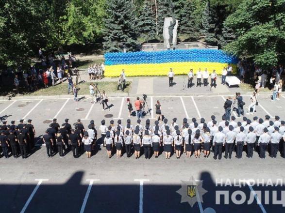 У Києві монтують найбільший прапор України - прапор, Державний прапор України - 5372361fe7a58c254032419babdf0596e1680dd4