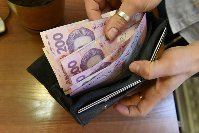 Мінімальну зарплату підвищать з 1 вересня до 5000 грн -  - 84 main ukr 59