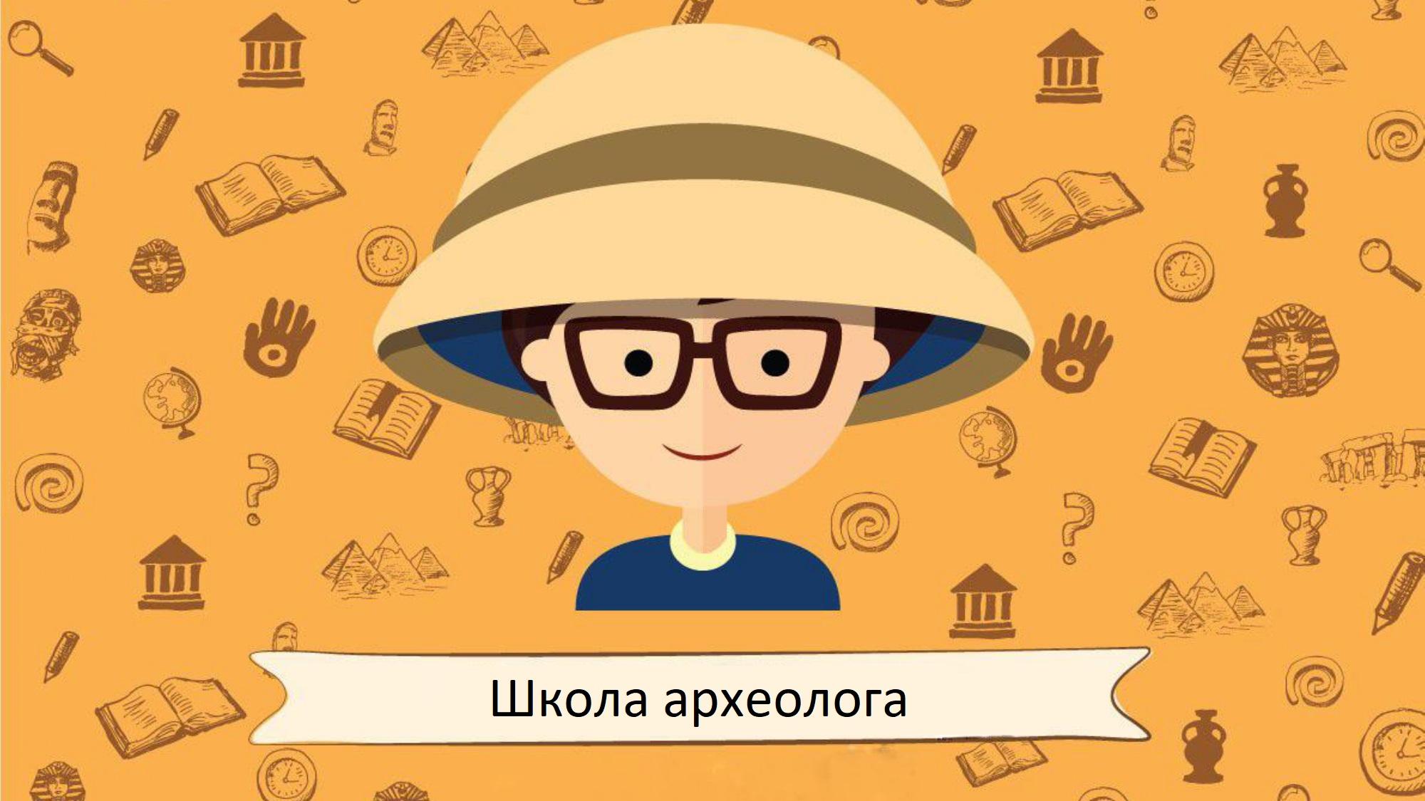 У Вишгороді діти опановують археологію -  - Arheolog1
