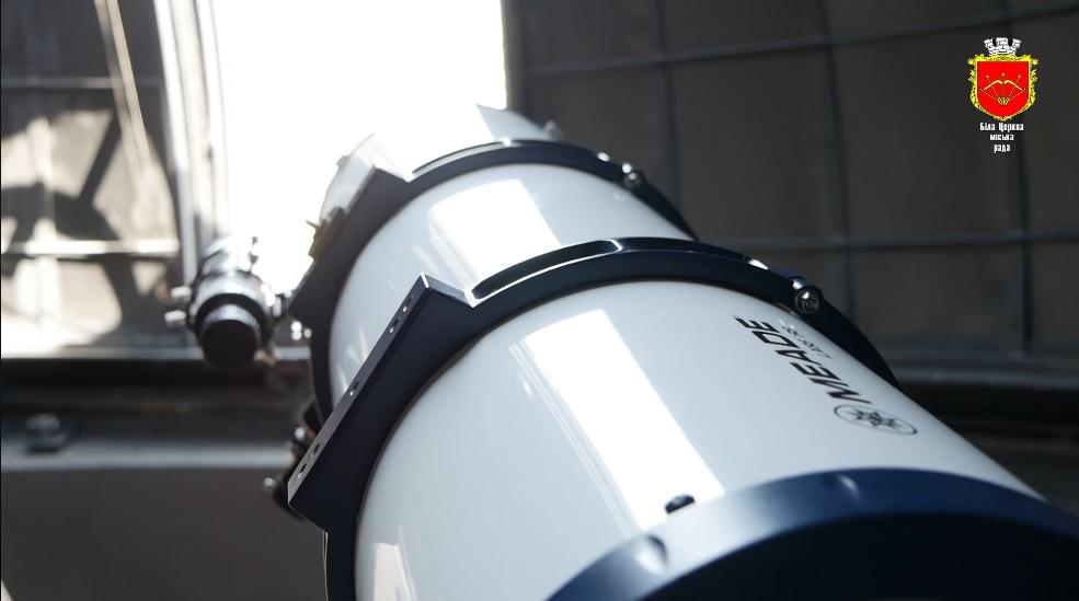 У Білій Церкві створили астрономічну обсерваторію для дітей та молоді - Громадський бюджет - BTS3