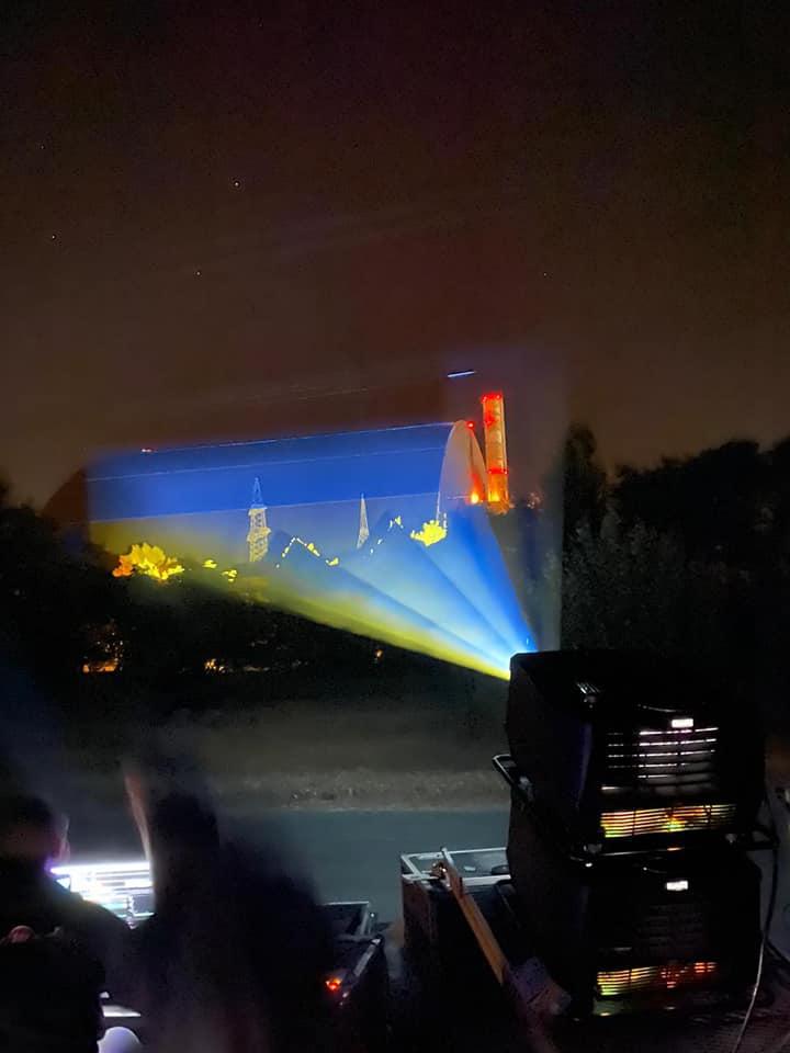 Світлову інсталяцію прапора України встановили над ЧАЕС -  - CHAES3