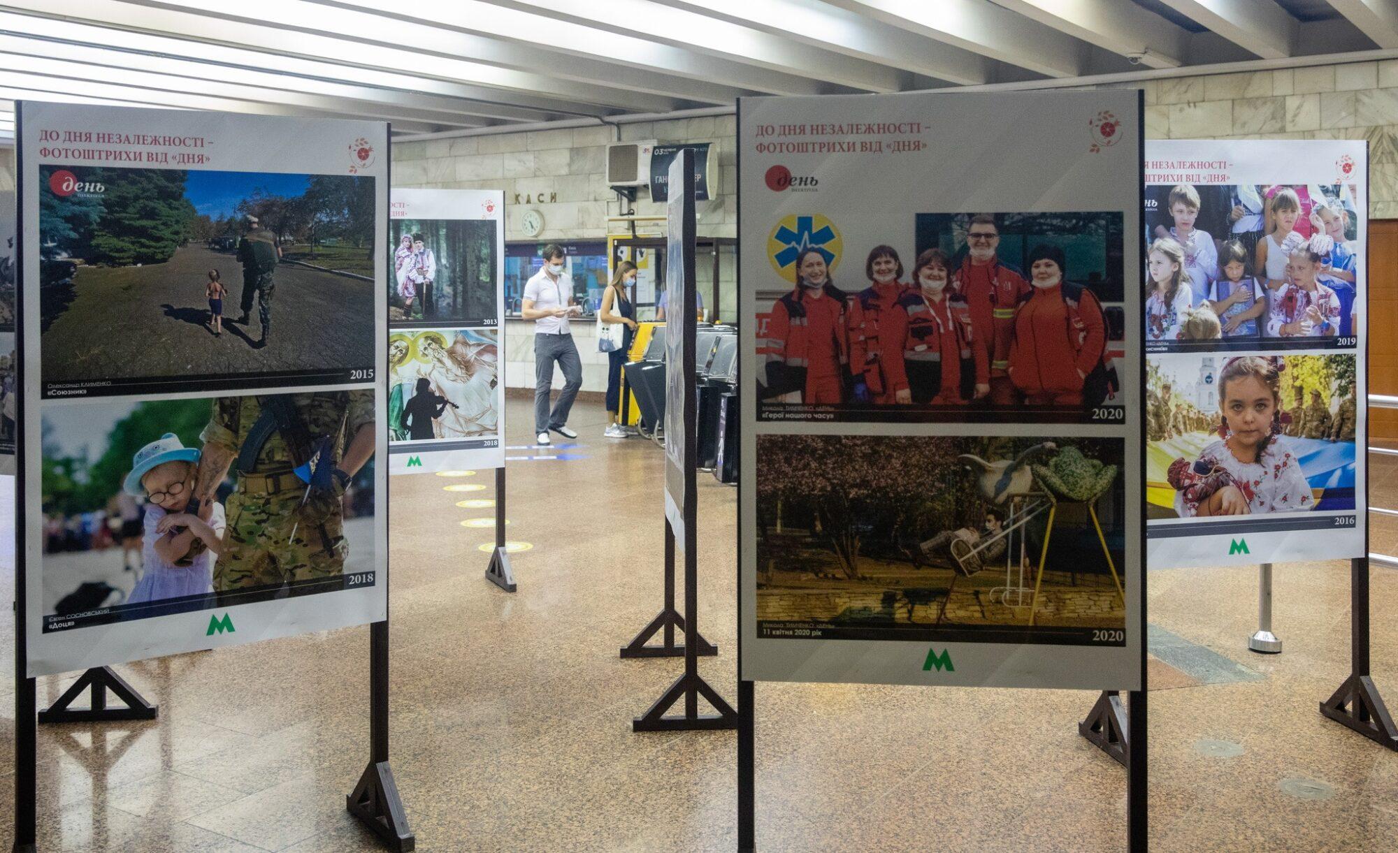 У вестибюлі станції метро «Театральна» відкрилась фотовиставка -  - DEN4 2000x1221