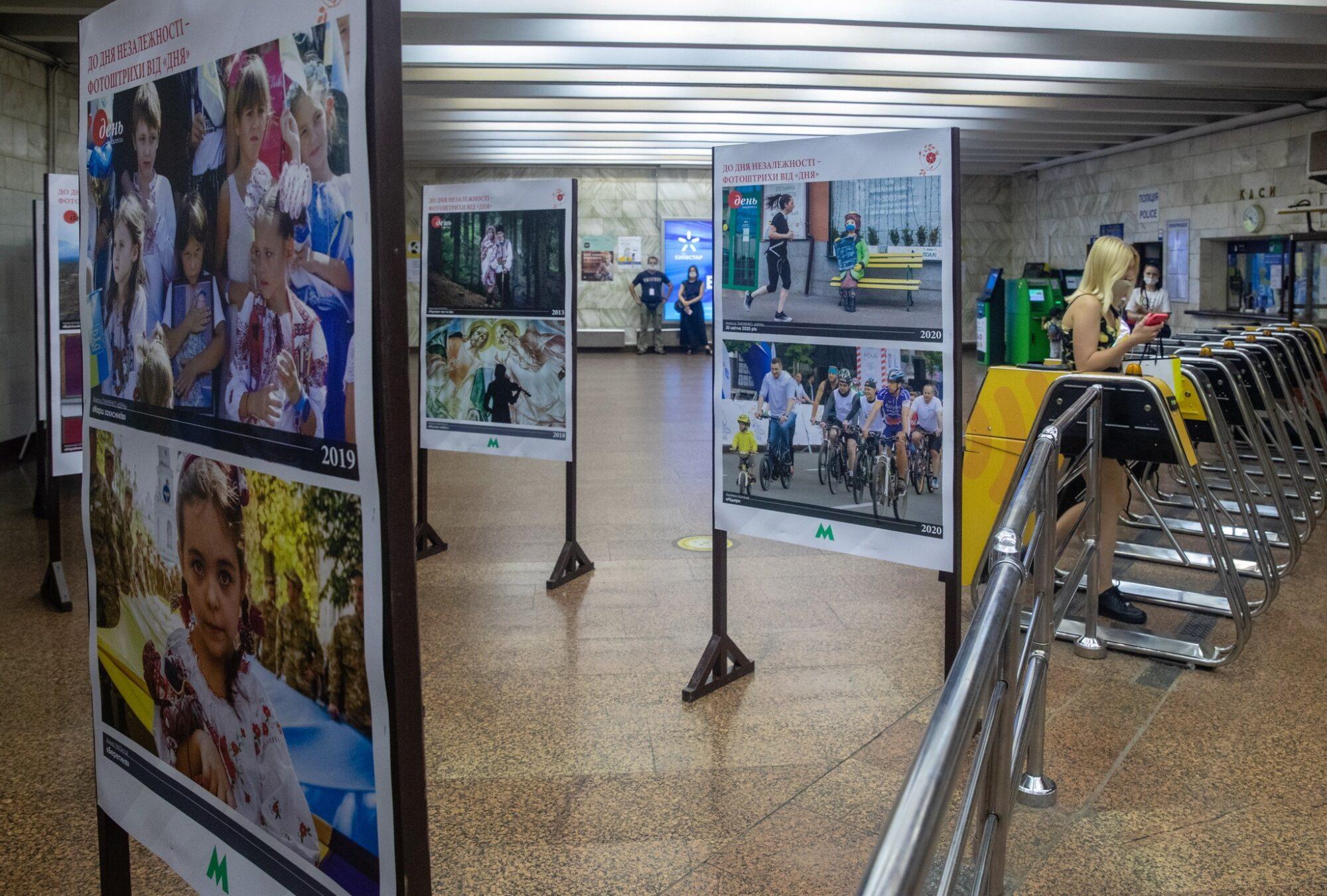 У вестибюлі станції метро «Театральна» відкрилась фотовиставка -  - Den1 2000x1351