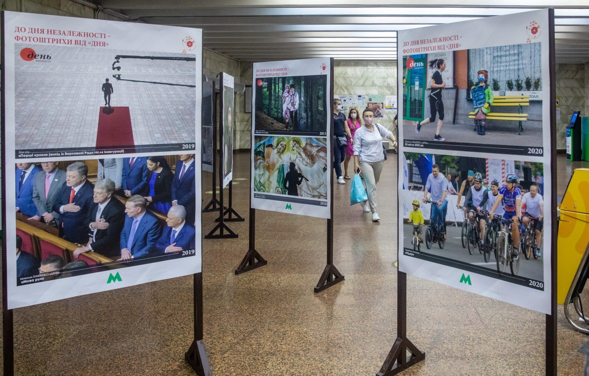 У вестибюлі станції метро «Театральна» відкрилась фотовиставка -  - Den2 2000x1277