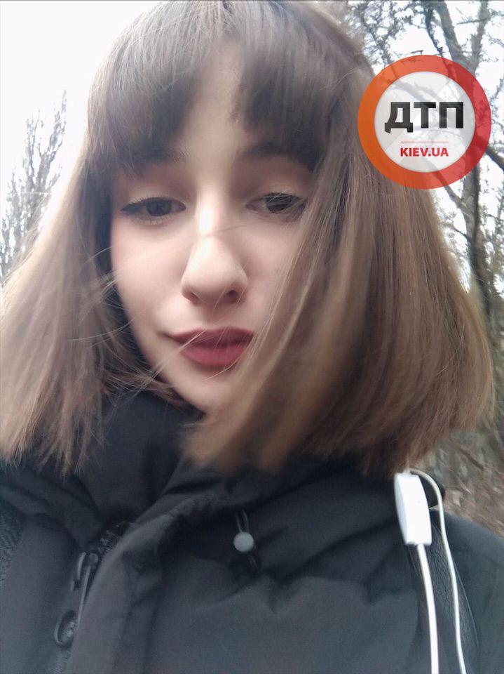 Увага, розшук: у Києві зникла дитина -  - IMG 20200826 075105 213