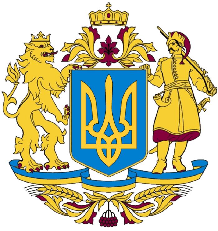 Держаний Герб України оновлять: зареєстровано законопроєкт -  - Large coat of arms of Ukraine color