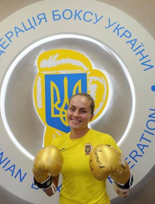Студентка ірпінського фіскального університету Анна Лисенко – найкраща боксерка України - Фіскальний університет, спорт, Приірпіння, київщина, ірпінь, бокс - Lysenko